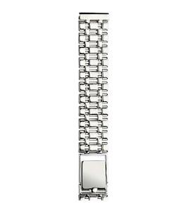 Серебряный браслет для часов (14 мм) 040407