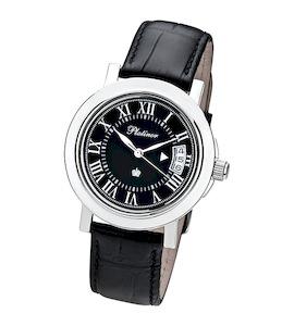 """Мужские серебряные часы """"Авиатор"""" 40800.519"""