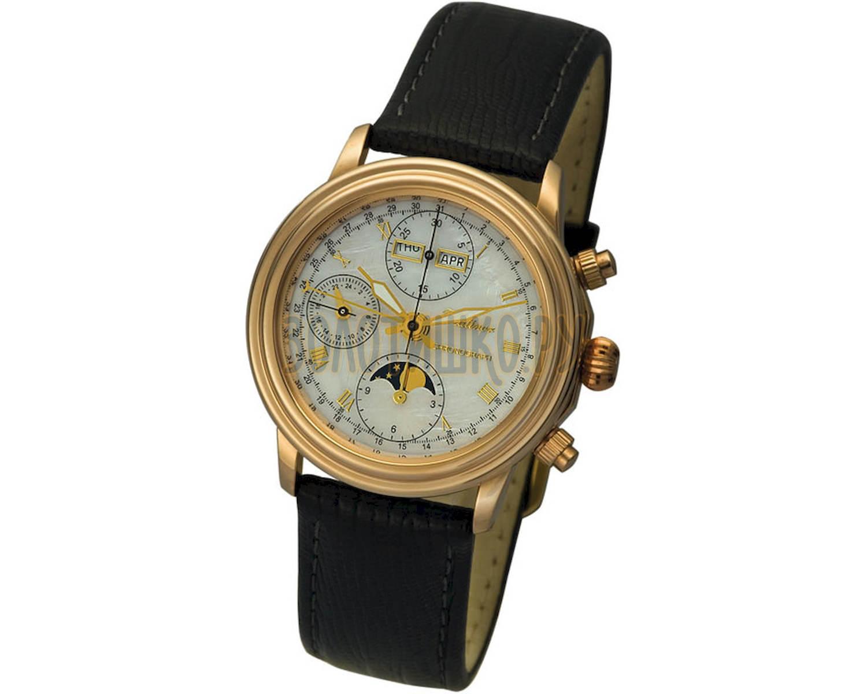 Часы золотые продать в часовой санкт-петербурге ломбарды