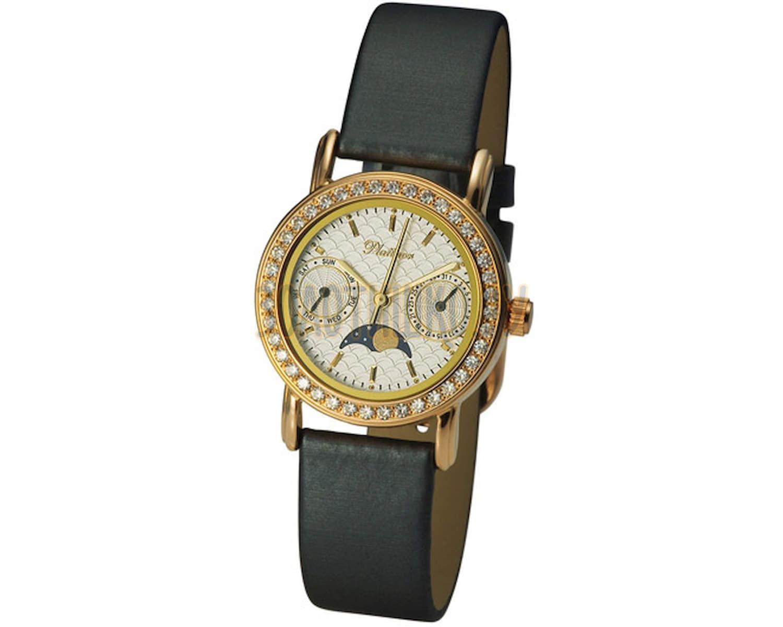 Екатеринбург продать часы burett часы в ломбард