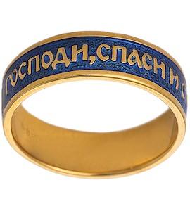 """Кольцо """"Спаси и сохрани"""" с эмалью и золочением. 20355"""