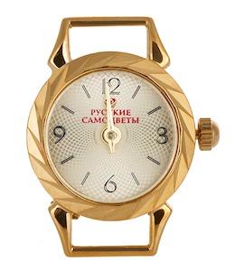 Часы серебряные с золочением 21882