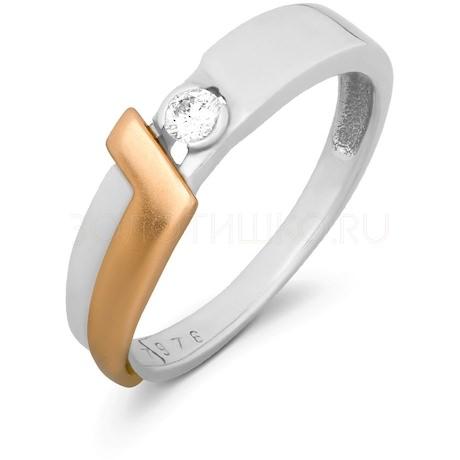 Кольцо с бриллиантами 71068