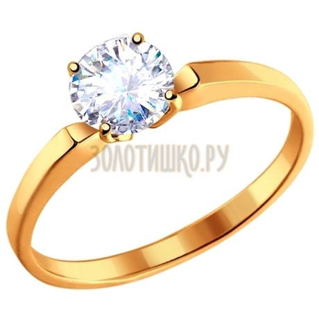 Узкое помолвочное кольцо из золота с фианитом 010184