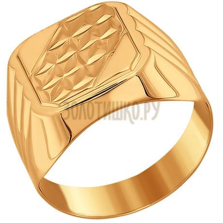 Печатка из золота с алмазной гранью 011246