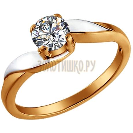 Помолвочное кольцо из золота с фианитом 014137