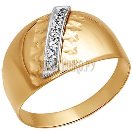 Кольцо из комбинированного золота с алмазной гранью с фианитами 014698