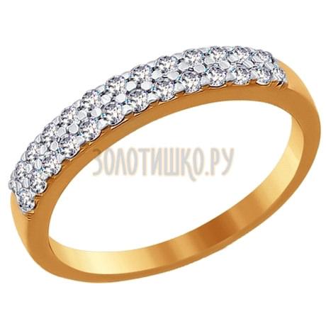 Кольцо из золота с фианитами 015141