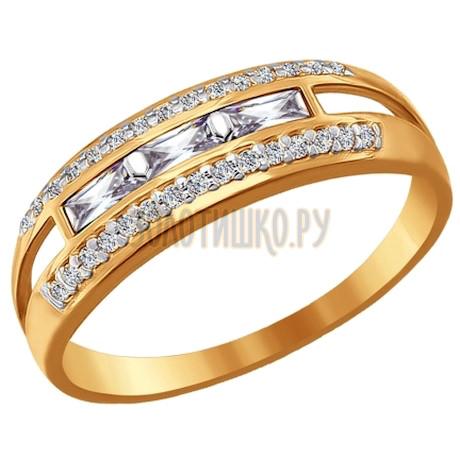 Кольцо из золота с фианитами 015457