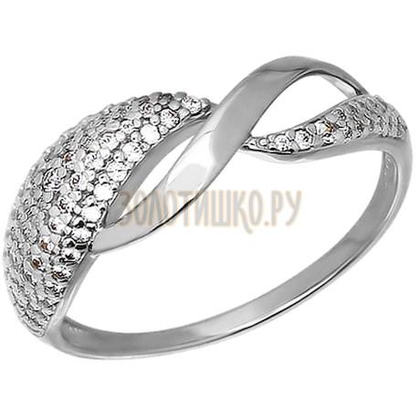 Кольцо из белого золота с фианитами 015914