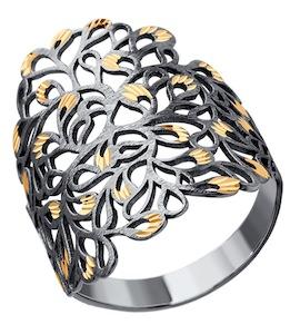Ажурное кольцо с алмазной обработкой 015994