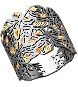 Большое кольцо из золота 015996