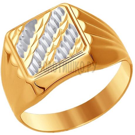 Печатка из золота с алмазной гранью 016511