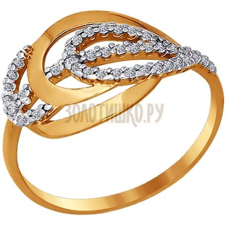 Кольцо из золота с фианитами 016529
