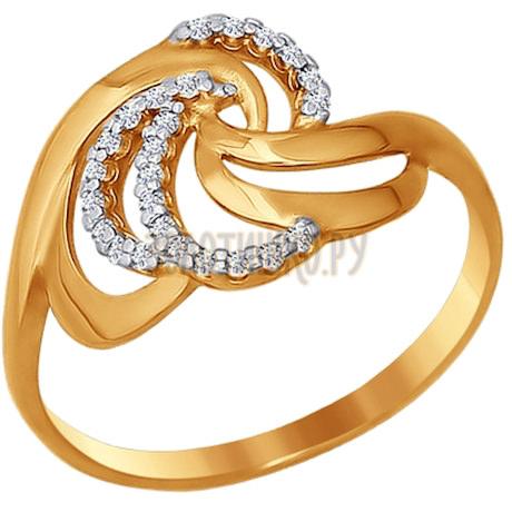 Кольцо из золота с фианитами 016533
