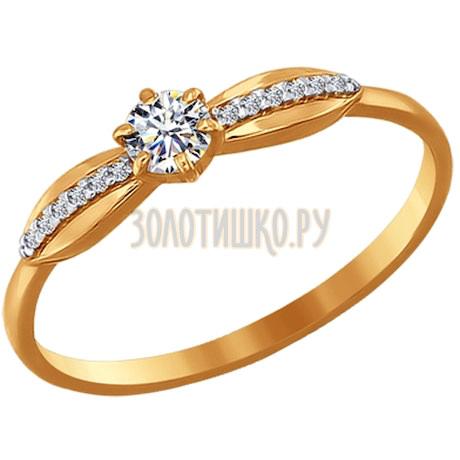 Помолвочное кольцо из золота с фианитами 016539