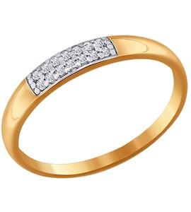 Кольцо из золота с фианитами 016592