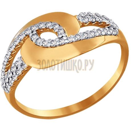 Кольцо из золота с фианитами 016593
