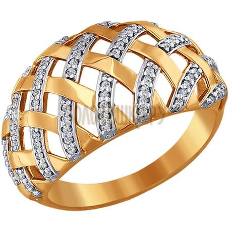 Кольцо из золота с фианитами 016632