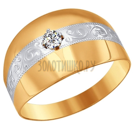Печатка из золота с гравировкой с фианитом 016694