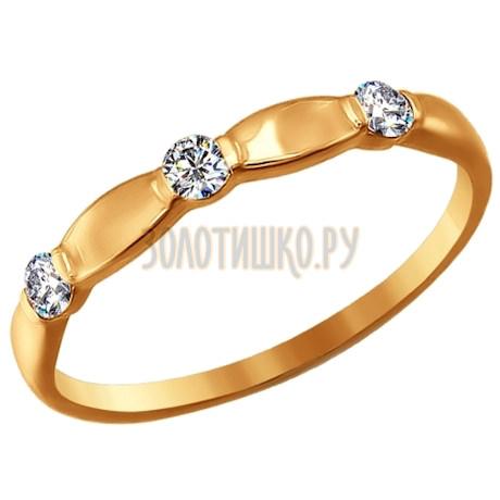 Кольцо из золота с фианитами 016703