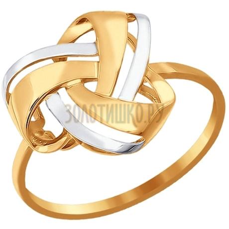 Кольцо из золота 016763