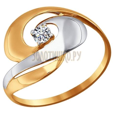 Кольцо из золота с фианитом 016768