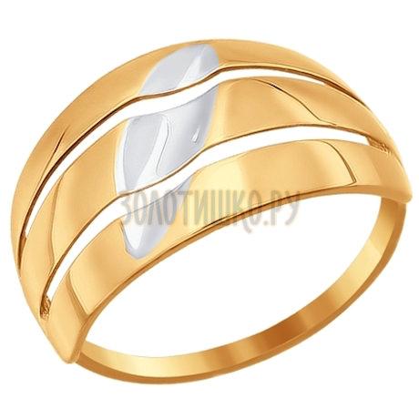 Кольцо из золота 016783