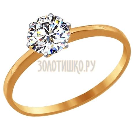 Помолвочное кольцо из золота с фианитом 016788