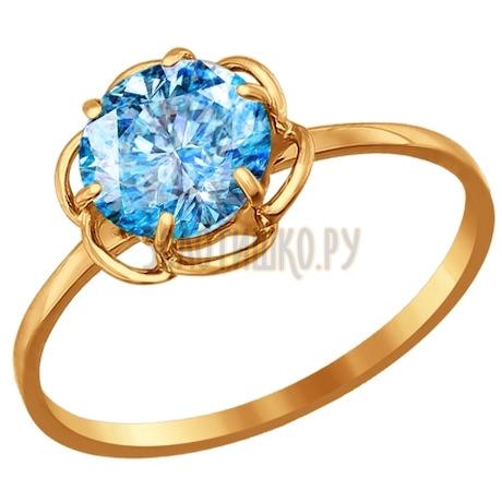 Кольцо из золота с голубым фианитом 016813
