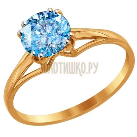 Кольцо из золота с голубым фианитом 016820
