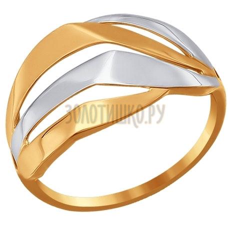 Кольцо из золота 016824