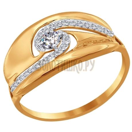 Кольцо из золота с фианитами 016849