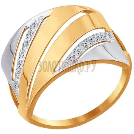 Кольцо из золота с фианитами 016870