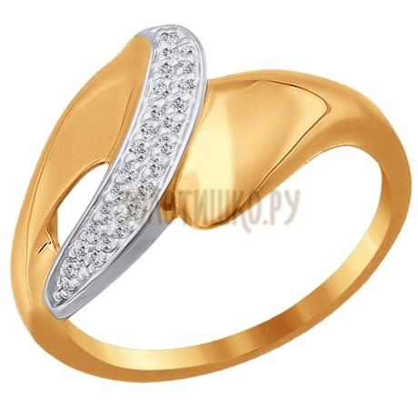 Кольцо из золота с фианитами 016871