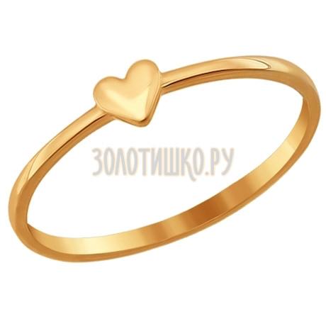 Золотое кольцо с сердечком 016873