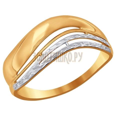 Кольцо из золота с алмазной гранью 016880
