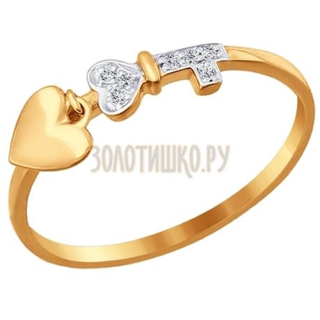 Кольцо из золота с фианитами 016893