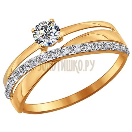 Кольцо из золота с фианитами 016898