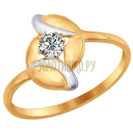 Кольцо из золота с фианитом 016944