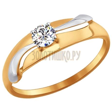 Кольцо из золота с фианитом 016945