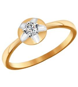 Кольцо из золота с фианитом 016947
