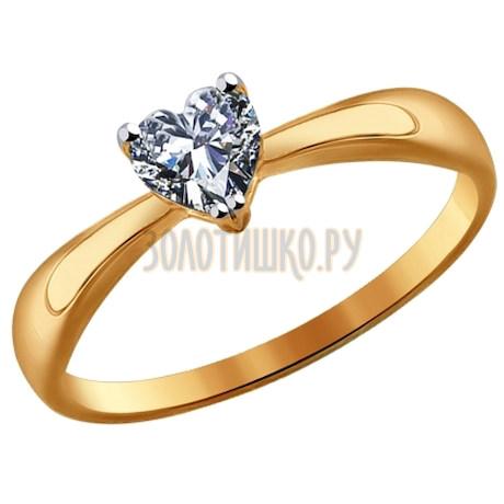 Помолвочное кольцо из золота с фианитом 016949