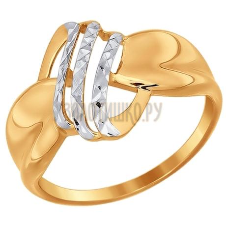 Кольцо из золота с алмазной гранью 017006