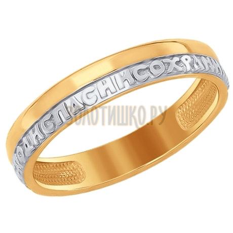 Обручальное кольцо из золота 017120