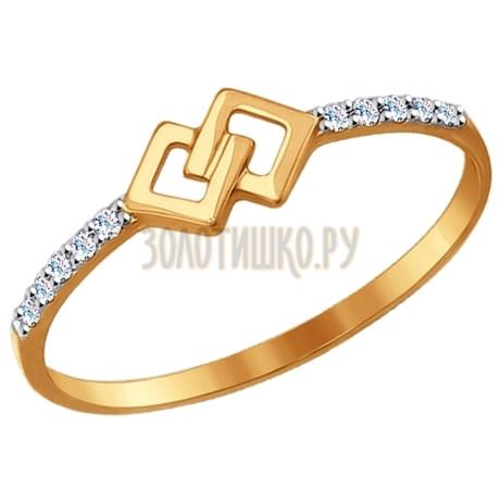 Кольцо из золота с фианитами 017130