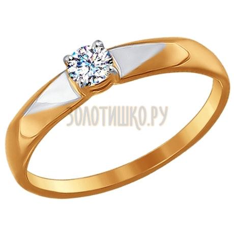 Обручальное кольцо из золота с фианитом 017131