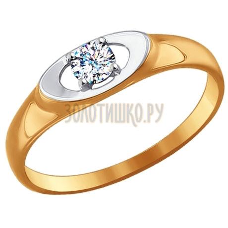 Кольцо из золота с фианитом 017133