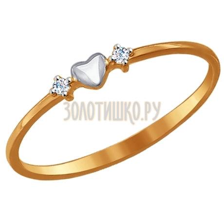 Обручальное кольцо из золота с фианитами 017140
