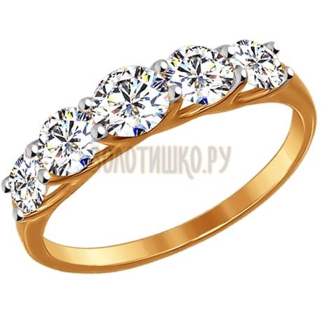 Кольцо из золота с фианитами 017146